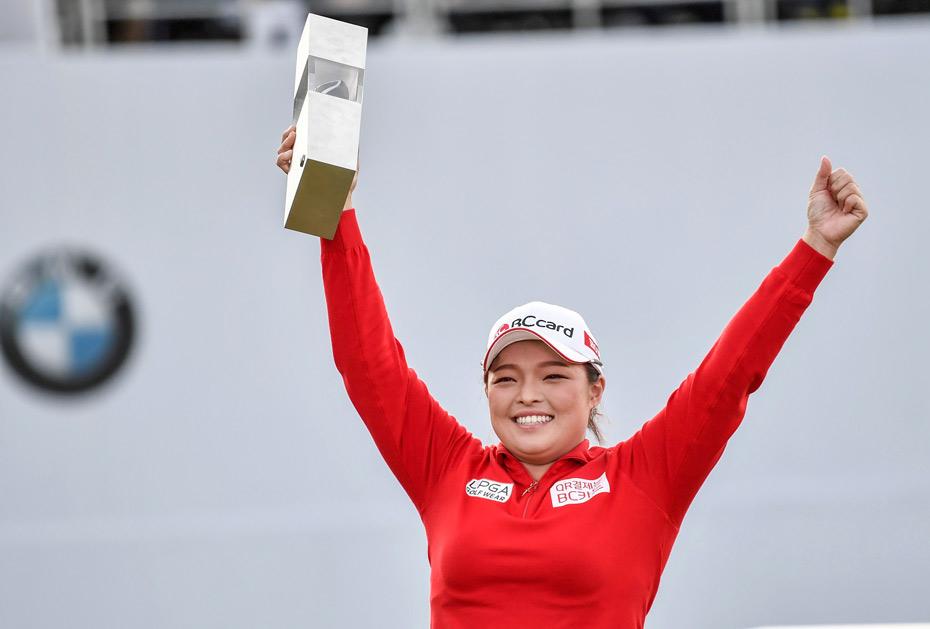 Sieg im Playoff: Hana Jang
