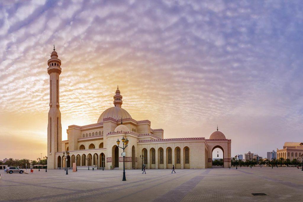 Bahrain Fatih Mosque